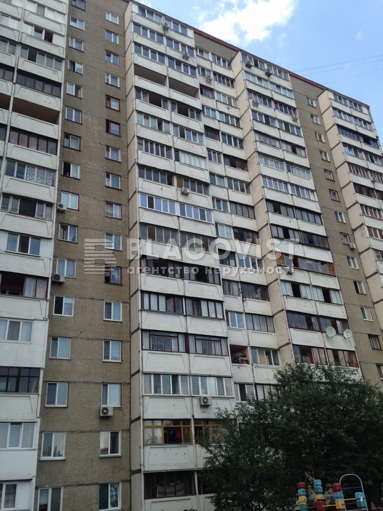 Квартира C-108854, Академика Палладина просп., 21, Киев - Фото 2