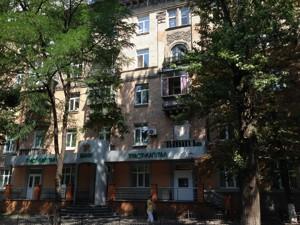 Квартира Подвысоцкого Профессора, 7, Киев, R-17293 - Фото