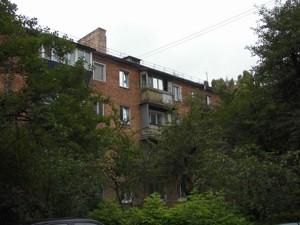 Квартира Шепелева Николая, 10а, Киев, Z-726583 - Фото