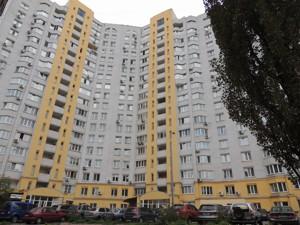 Нежилое помещение, F-13263, Краснова Николая, Киев - Фото 2