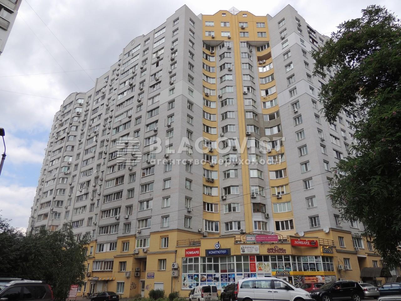 Нежилое помещение, F-13263, Краснова Николая, Киев - Фото 1