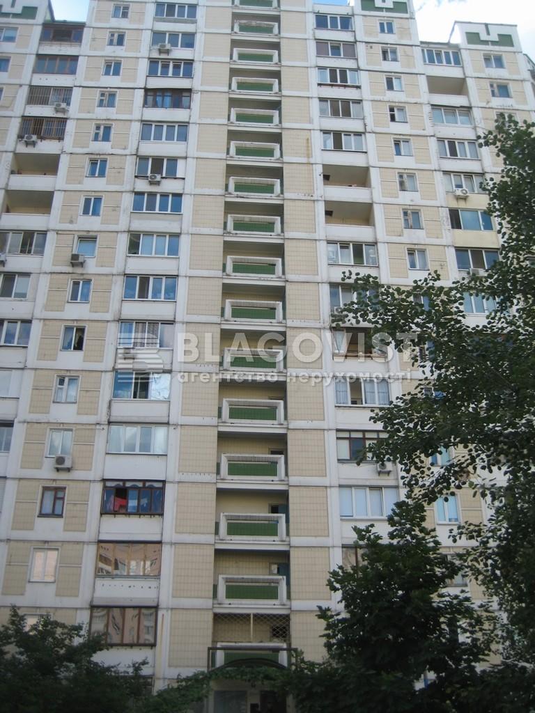 Квартира C-108863, Вишняковская, 7б, Киев - Фото 3