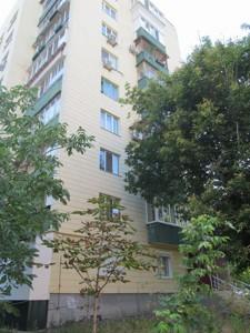 Квартира Маккейна Джона (Кудрі Івана), 20б, Київ, P-4001 - Фото