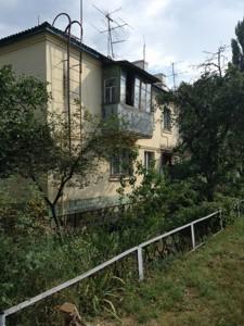 Квартира Харченко Евгения (Ленина), 16, Киев, C-100096 - Фото