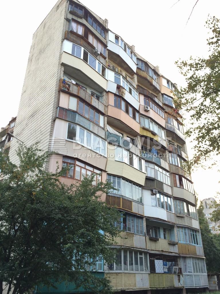 Квартира Z-652726, Литвиненко-Вольгемут, 5б, Київ - Фото 1