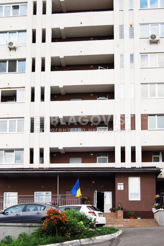 Квартира C-109254, Левитана, 3, Киев - Фото 4