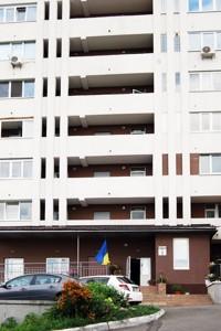 Квартира Левітана, 3, Київ, F-42163 - Фото3