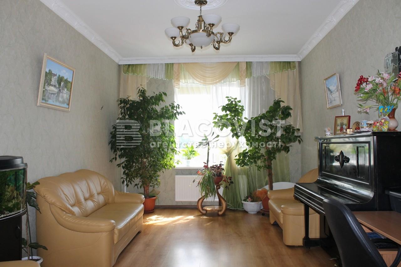 Квартира Q-313, Пушкина, 16б, Гостомель - Фото 4