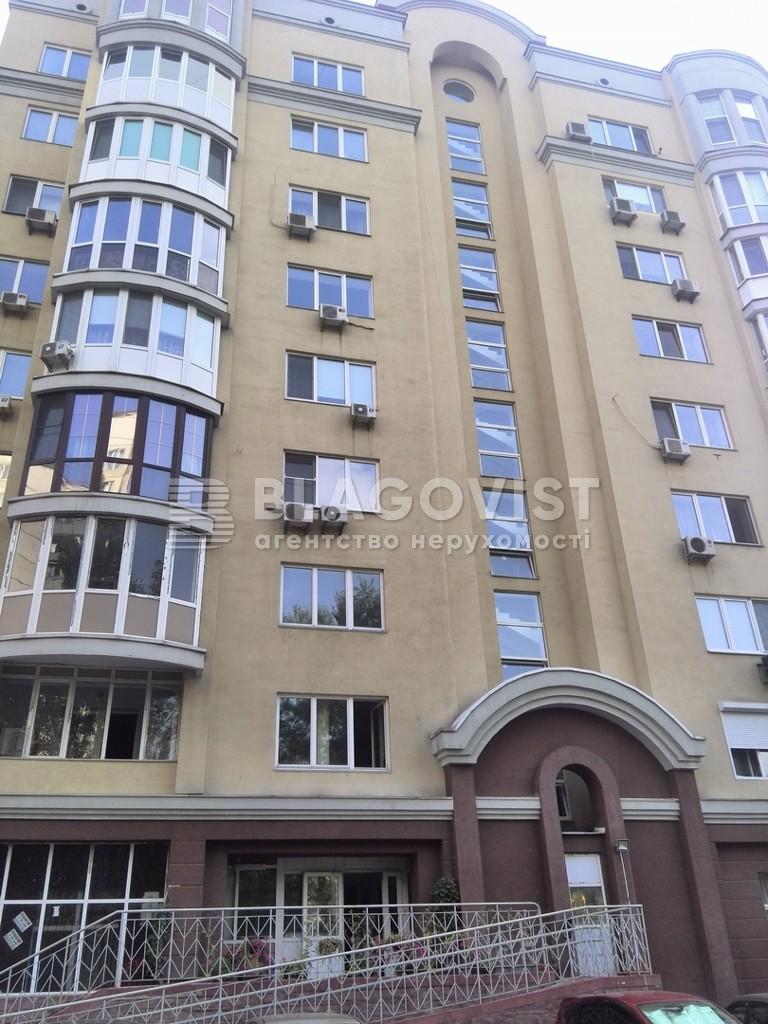 Квартира D-33207, Вишгородська, 45/2, Київ - Фото 1