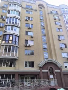 Квартира Вышгородская, 45/2, Киев, D-34011 - Фото