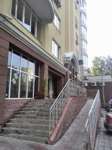 Квартира Вышгородская, 45/2, Киев, D-34011 - Фото 27