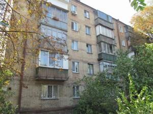 Квартира Заболотного Академіка, 142, Київ, Z-673833 - Фото