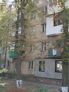 Квартира Заболотного Академіка, 142, Київ, Z-673833 - Фото 2