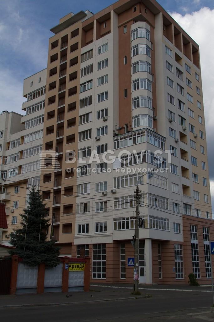 Квартира M-38437, Петропавлівська, 50б, Київ - Фото 1