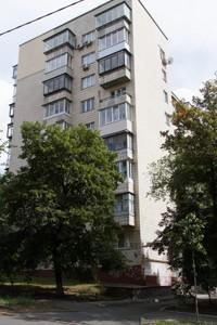 Квартира Предславинская, 38, Киев, Z-546992 - Фото 16