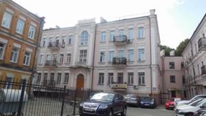 Нежитлове приміщення, H-33364, Кирилівська (Фрунзе), Київ - Фото 2