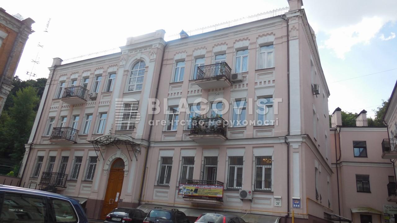 Нежитлове приміщення, H-33364, Кирилівська (Фрунзе), Київ - Фото 1