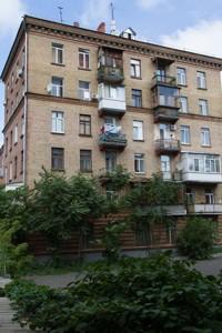 Квартира Жилянская, 83/53, Киев, Z-1023362 - Фото3