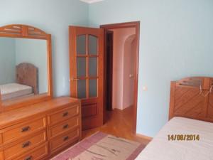 Квартира Перемоги просп., 107, Київ, Z-863209 - Фото 9