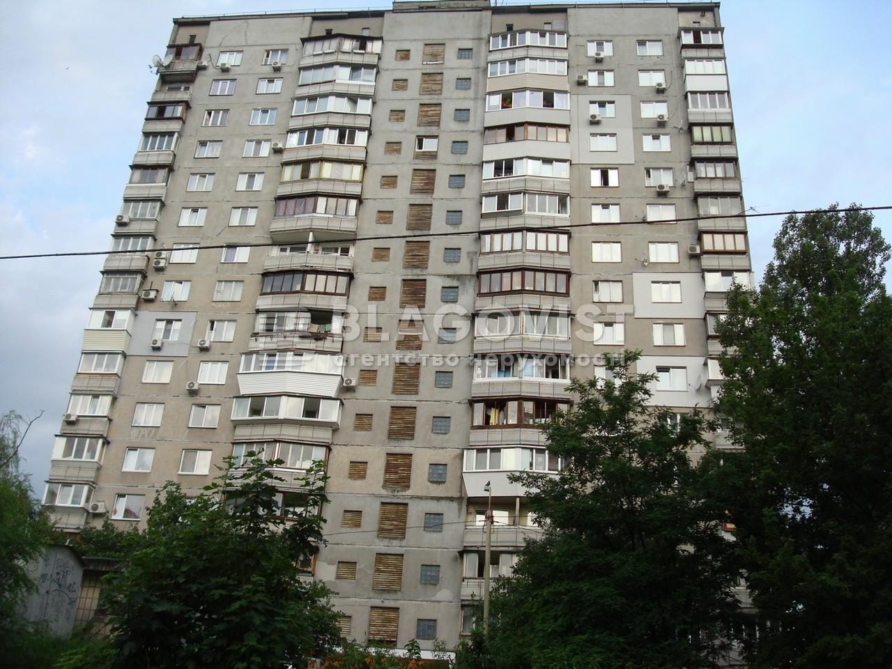 Квартира H-44062, Демеевская, 47, Киев - Фото 2