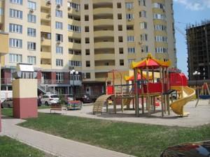 Квартира A-103762, Максимовича Михайла (Трутенка Онуфрія), 3г, Київ - Фото 4
