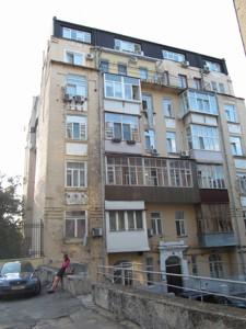 Квартира E-11657, Франко Ивана, 20б, Киев - Фото 1