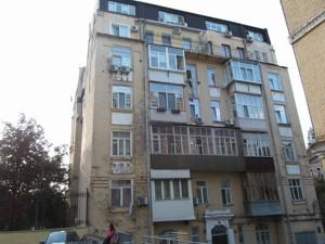 Квартира E-11657, Франко Ивана, 20б, Киев - Фото 2