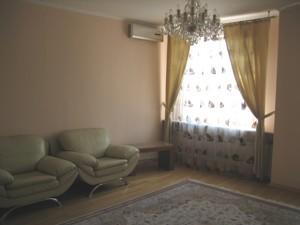 Квартира Павловская, 26/41, Киев, E-10115 - Фото 4