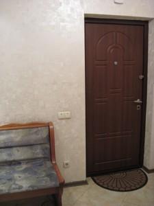 Квартира Дарницкий бульв., 12, Киев, H-19735 - Фото 21