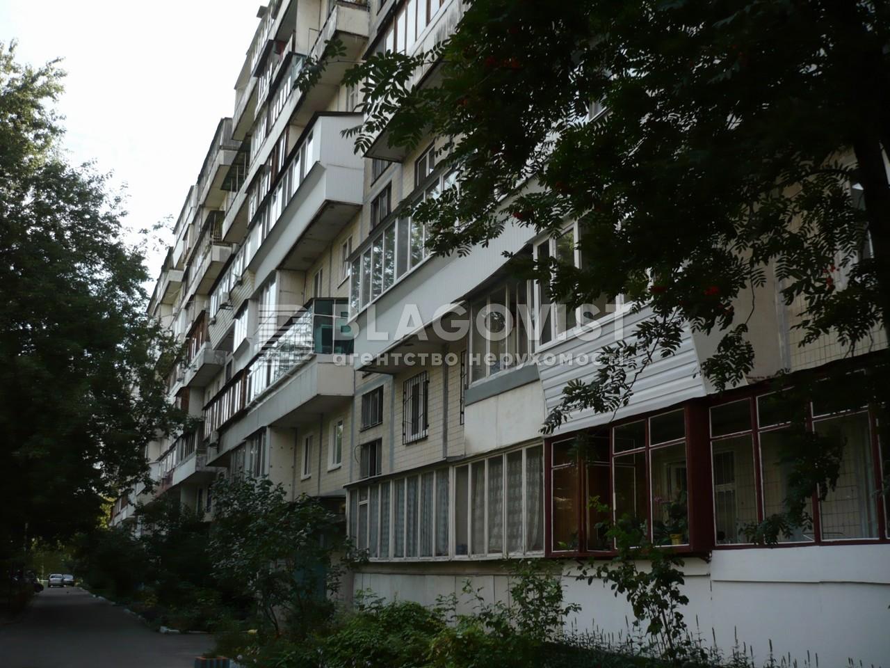 Квартира Z-778958, Борщаговская, 16, Киев - Фото 1