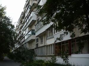 Квартира Борщаговская, 16, Киев, R-16012 - Фото