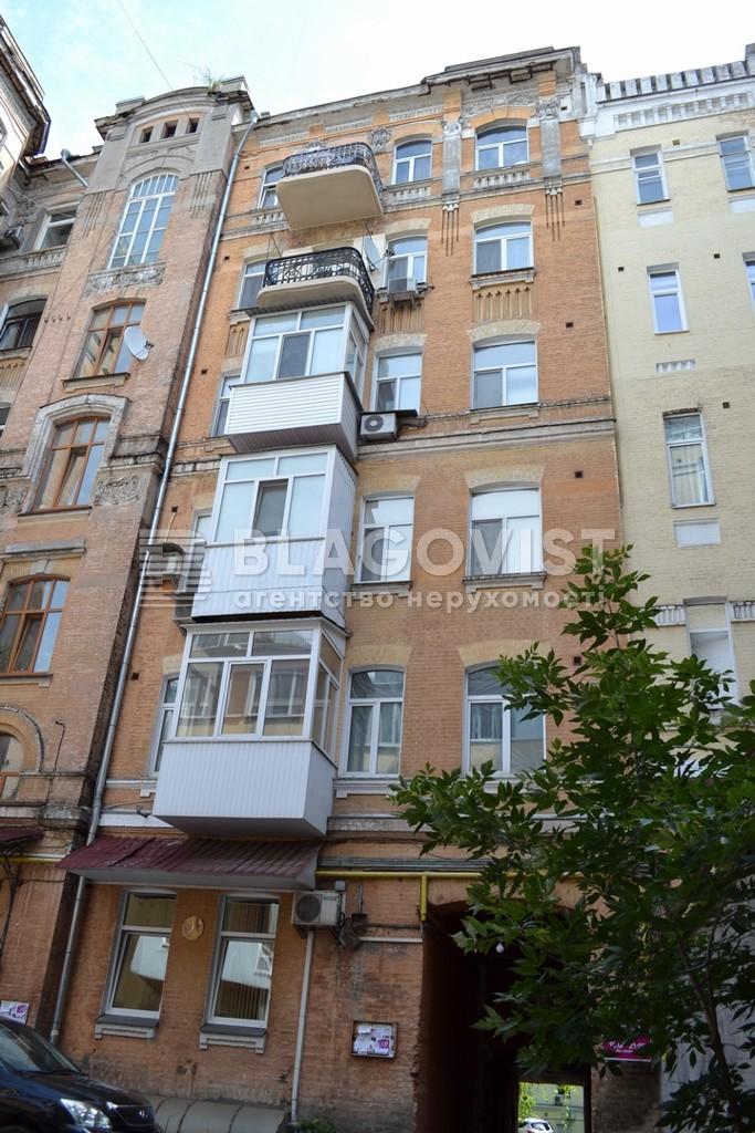 Квартира F-17494, Пушкинская, 19б, Киев - Фото 3