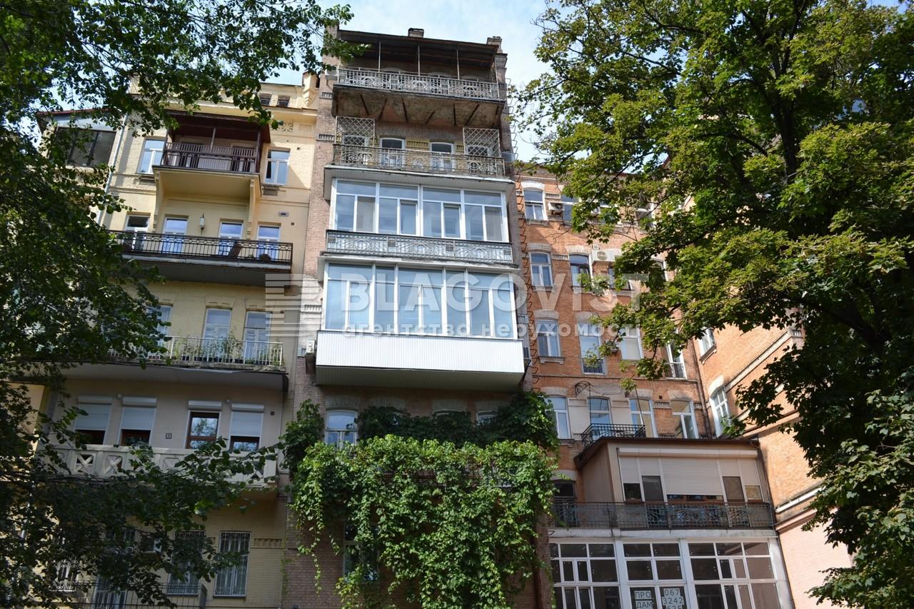 Квартира F-17494, Пушкинская, 19б, Киев - Фото 4