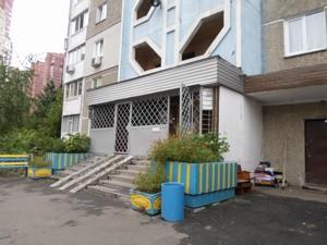 Квартира Ахматовой, 19, Киев, F-42825 - Фото3