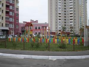 Квартира Ващенка Григорія, 3, Київ, Z-480231 - Фото2