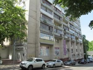 Квартира Кловський узвіз, 18, Київ, P-22606 - Фото