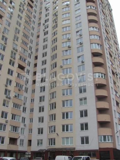 Квартира, H-32387, 150д