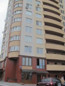 Квартира E-37436, Лобановского просп. (Краснозвездный просп.), 150д, Киев - Фото 3