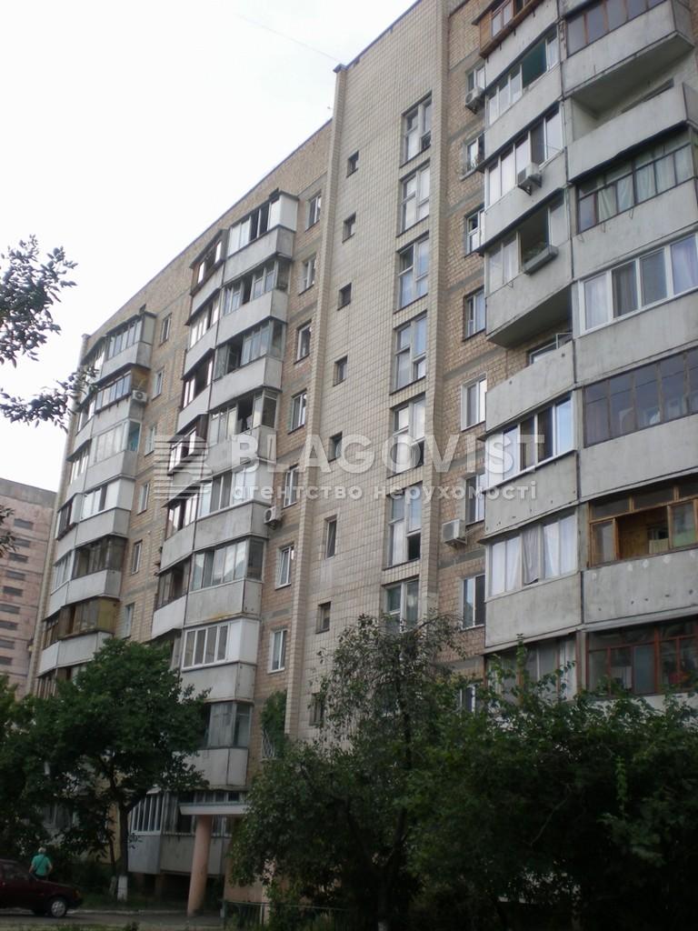 Квартира D-37375, Героев Днепра, 75, Киев - Фото 2