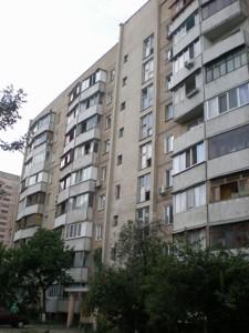 Квартира Героев Днепра, 75, Киев, Z-711058 - Фото2
