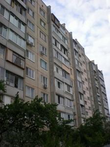 Квартира Героев Днепра, 75, Киев, Z-711058 - Фото3