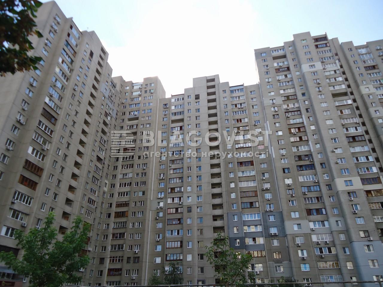 Квартира B-73528, Декабристів, 12/37, Київ - Фото 3