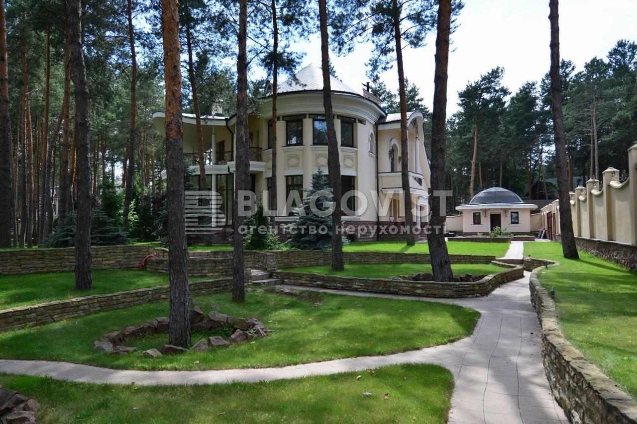 Дом Z-1431850, Соловьяненко, Козин (Конча-Заспа) - Фото 7