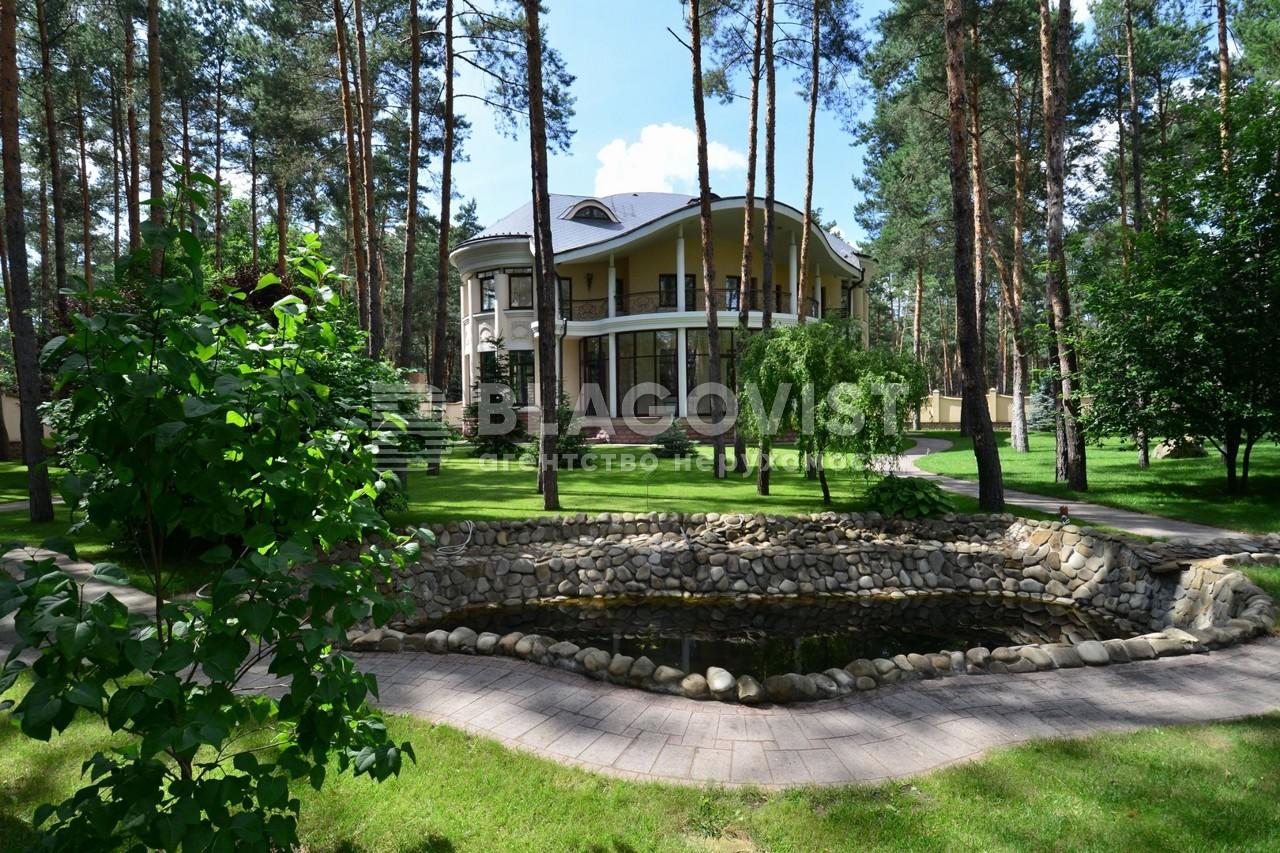 Дом Z-1431850, Соловьяненко, Козин (Конча-Заспа) - Фото 8