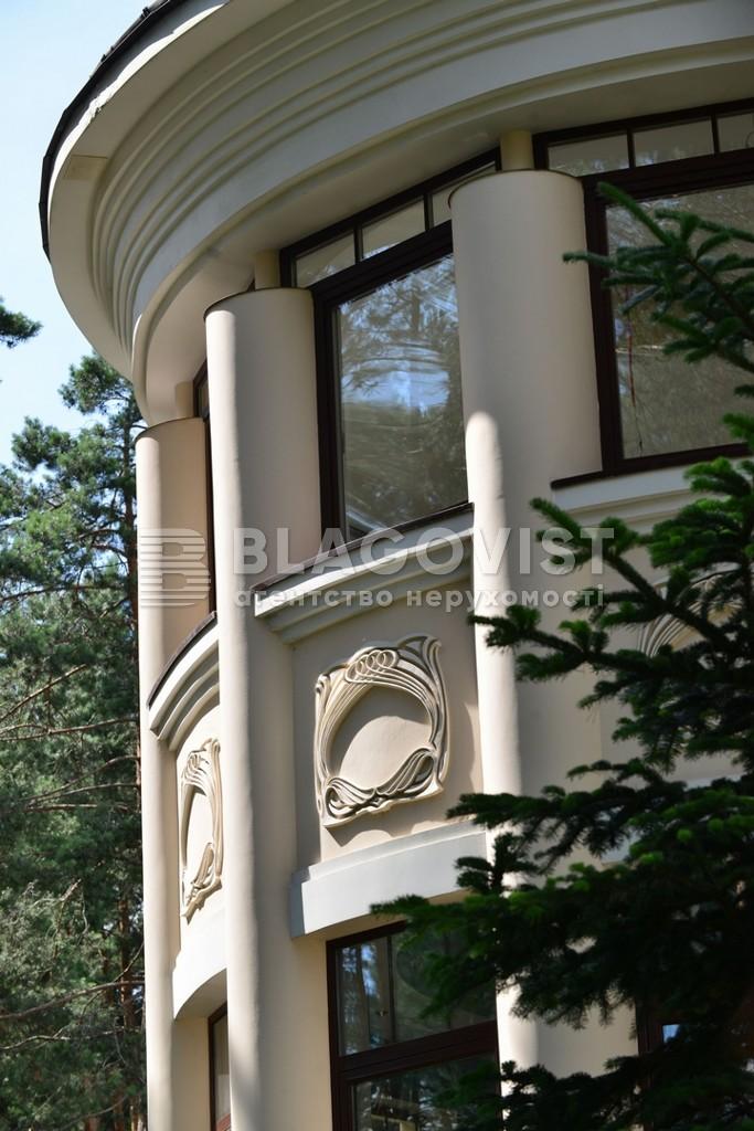 Дом Z-1431850, Соловьяненко, Козин (Конча-Заспа) - Фото 10