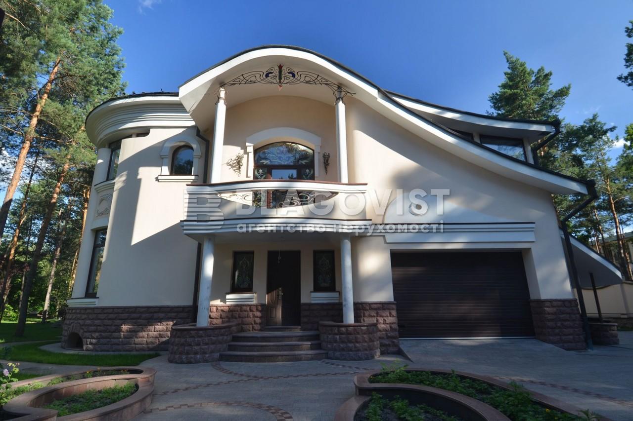 Дом Z-1431850, Соловьяненко, Козин (Конча-Заспа) - Фото 2