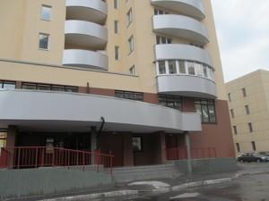 Квартира Кольцова бул., 14у, Київ, A-107412 - Фото 17