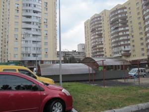 Квартира Кольцова бул., 14у, Київ, A-107412 - Фото 4