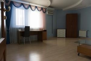Квартира Котельникова Михаила, 33, Киев, Z-1415481 - Фото 5