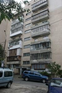 Квартира Кургановская, 3, Киев, R-8294 - Фото1
